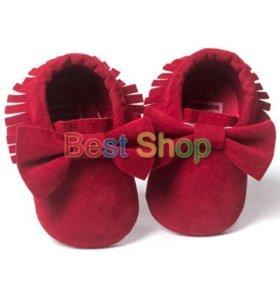 обувь для девоки