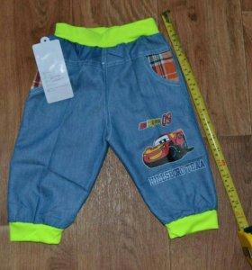 Новые детские штаны
