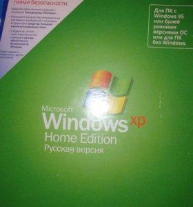 Windows XP Home Edition RU BOX
