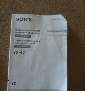 Зеркальный фотоаппарат Sony alpha 37