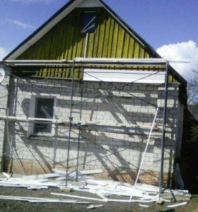 Леса строительстельные в аренду, а также отделка з