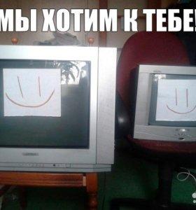 Два телевизора за 3 тысячи рублей