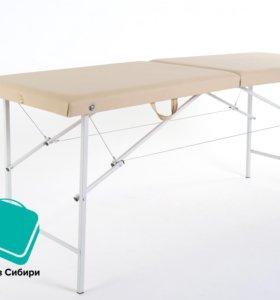 Косметологическая кушетка / Массажный стол