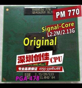 Процессор Pentium Pm770