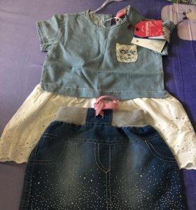 Юбка и блузка джинсовые