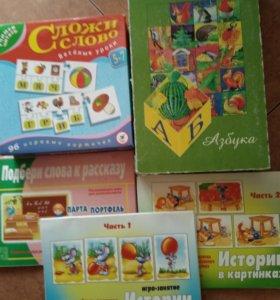 Игры развивающие, деревянные кубики с буквами