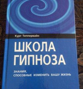 Новая книга.в твёрдом переплёте .240 стр.21*14см