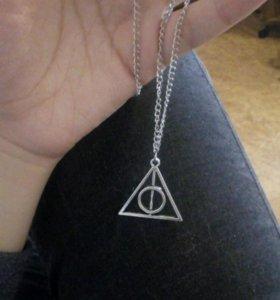 Кулон «Дары Смерти» ⚡ Гарри Поттер