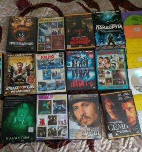 Диски DVD бесплатно