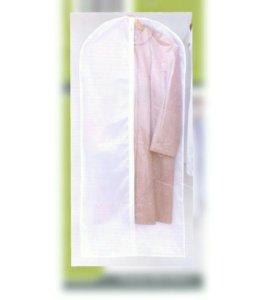 Чехол для одежды новый