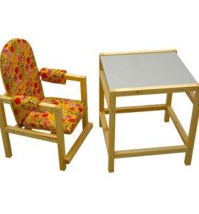 Детский стульчик для кормления и игры