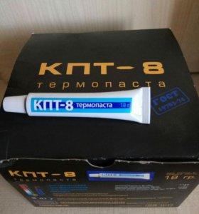 Термопаста 18 грамм