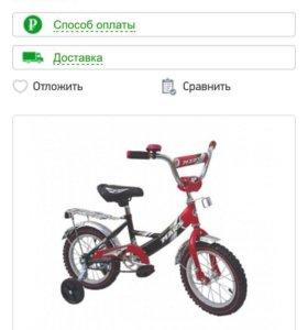 Велосипед mars c 1401