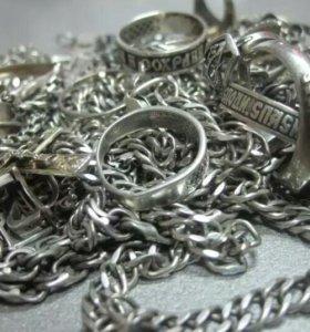 Лом из серебрянных изделий