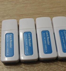 Картридер всех типов карт памяти