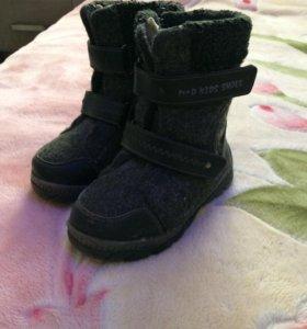 Ботинки зимние, натуралка