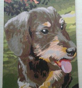 """Я назвал эту картину """"Собака с языком""""."""