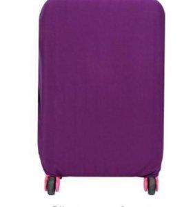 чехол на чемодан р. L фиолетовый