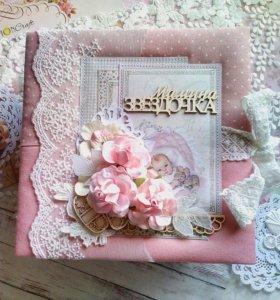 Альбом ручной работы для девочки