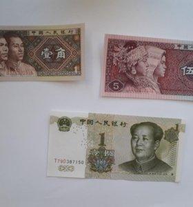 Банкоты КНР