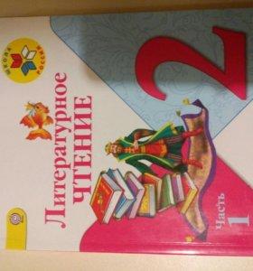 Литературное чтение 2 класс