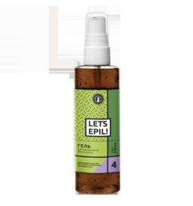 Гель для замедления роста волос «LET`S EPIL!»