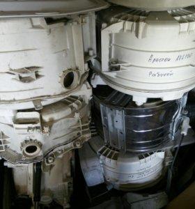 Баки на стиральные машины