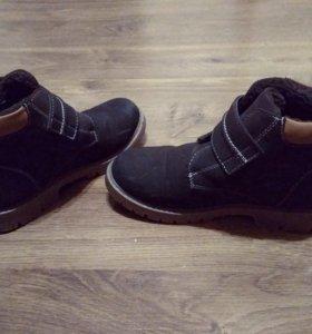 Ботинки демисезонные для мальчика р. 34 👞👦