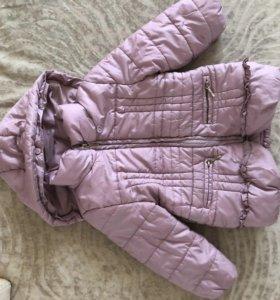 Куртка Маораль