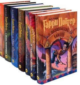"""Все книги Гарри Поттер """"росмен"""" + подарок"""
