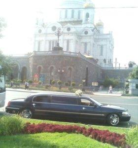Лимузина на свадьбу.Vip такси.Личный водитель