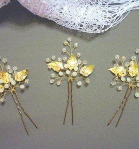 Веточки в прическу в золотом цвете