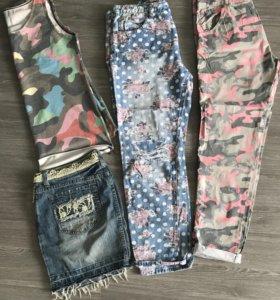 Пакет одежды на 48 размер