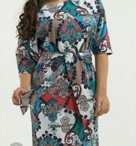 Платье р.46, 48, 50