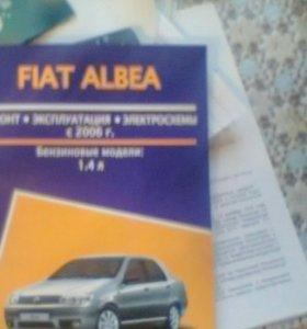 Инструкция Фиат Альвеа 1,4