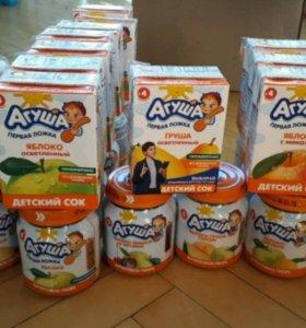 Сок и фруктовое пюре Агуша
