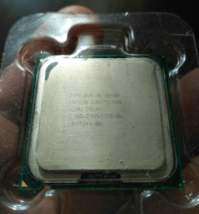 Intel Core 2 Duo E8400 3.0 GHz LGA775
