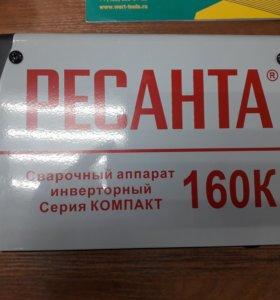 Сварочный аппарат 160 Компакт