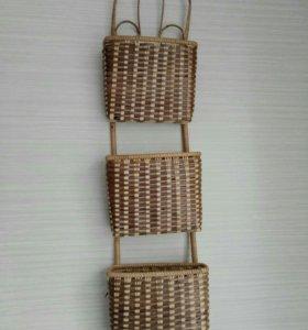 Подвесные плетеные кармашки для мелочей