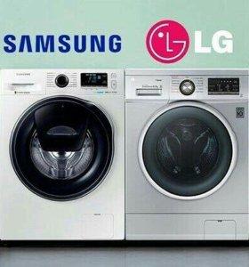 Ремонт,замена подшипников стиральных машин на дому