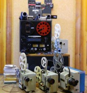 Оцифровка 8 и 16 мм киноплёнок
