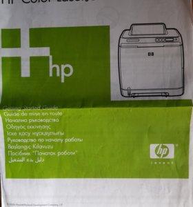 Принтер лазерный цветной HP