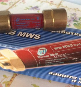 Магнитный преобразователь МПВ MWS Dy8