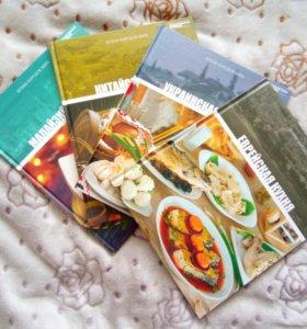 Книги по кулинарии. За4 шт 150 р.