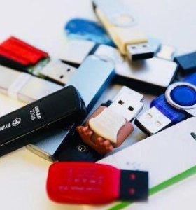 USB флешки и Карты памяти. Низкие цены