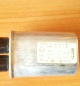 Продам высоковольтный кондицатор на 2100 v /1 mf.