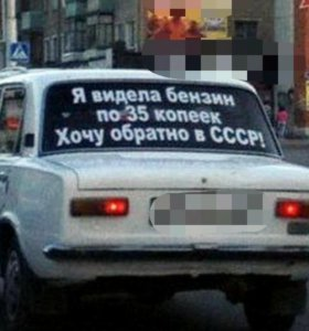 Реклама на ваш Автомобиль