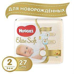 Подгузники Haggies Elite Soft Хаггис