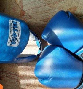 Боксерский набор/Боксерские перчатки/шлем.