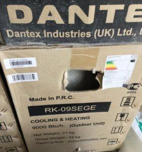 сплит система dantex 09seg новая